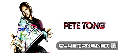 Pete Tong в стране чудес