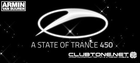 Отыграй в A State Of Trance 450