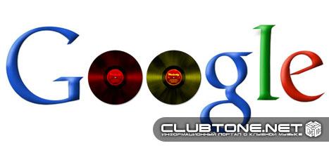 Google удаляет музыкальные блоги без предупреждения