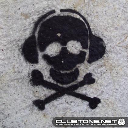 музыкальное пиратство, illegal music
